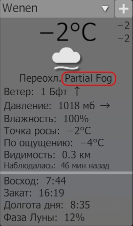 Untranslated Partial Fog.jpg