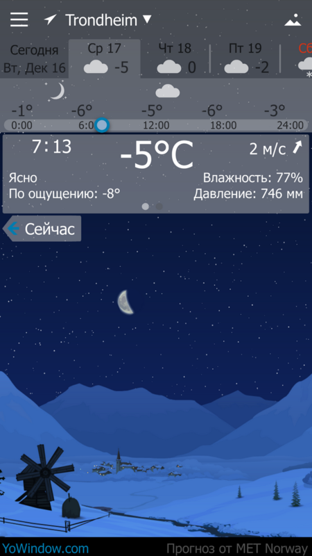 Screenshot_2014-12-16-21-28-58.png